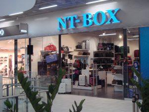 kuva-godman-nt-box